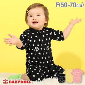 ベビードール BABYDOLL 子供服 2WAY オール 王冠 星柄 4829B ベビーサイズ 男の子 女の子|babydoll-y