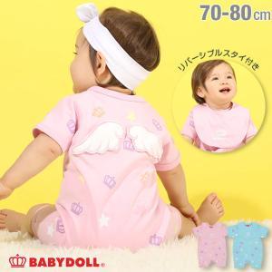 ベビードール BABYDOLL 子供服 ロンパース スタイ付き 羽根 4832 ベビーサイズ 男の子 女の子|babydoll-y