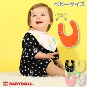ベビードール BABYDOLL 子供服 スタイ 4837 ベビーサイズ 男の子 女の子|babydoll-y