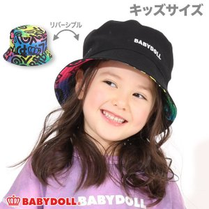 ベビードール BABYDOLL 子供服 バケットハット リバーシブル 4859 キッズ 男の子 女の子 babydoll-y