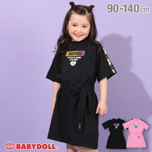 ベビードール BABYDOLL 子供服 ワンピース ベルト付き 4862K キッズ 女の子|babydoll-y