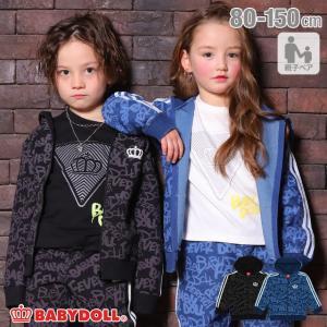 50%OFF SALE ベビードール BABYDOLL 子供服 ジップパーカー サイドライン ニットデニム 4877K (ボトム別売) キッズ 男の子 女の子 babydoll-y