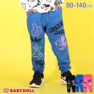 50%OFF SALE ベビードール BABYDOLL 子供服 ディズニー ロングパンツ アイコン ペイント 4883K キッズ 男の子 女の子 DISNEY|babydoll-y