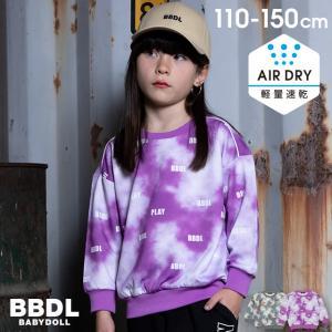 50%OFF SALE ベビードール BABYDOLL 子供服 BBDL トレーナー タイダイ ロゴ総柄 4902K (ボトム別売) キッズ 男の子 女の子 babydoll-y