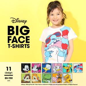 ベビードール BABYDOLL 子供服 ディズニー Tシャツ BIGフェイス 親子お揃い 4913K キッズ 男の子 女の子 DISNEY|babydoll-y