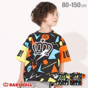 ベビードール BABYDOLL 子供服 Tシャツ 王冠 総柄 4927K キッズ 男の子 女の子 babydoll-y