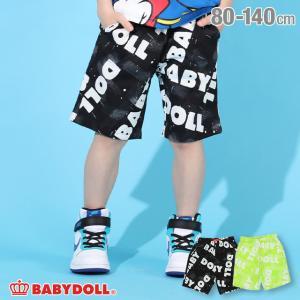 ベビードール BABYDOLL 子供服 ハーフパンツ ラクガキロゴ 総柄 4932K キッズ 男の子 女の子 babydoll-y