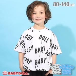 ベビードール BABYDOLL 子供服 Tシャツ アイスグラフィティー柄 4976K (ボトム別売) キッズ 男の子 女の子|babydoll-y