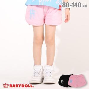 ベビードール BABYDOLL 子供服 ハーフパンツ アイスグラフィティー 4977K (ボトム別売) キッズ 男の子 女の子|babydoll-y
