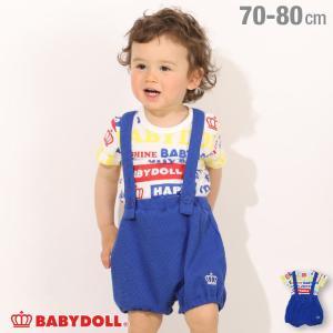 ベビードール BABYDOLL 子供服 ベビーセット 男の子 4979B ベビーサイズ 男の子|babydoll-y