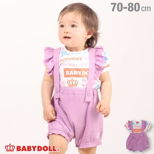 ベビードール BABYDOLL 子供服 ベビーセット 女の子 4980B ベビーサイズ 女の子|babydoll-y