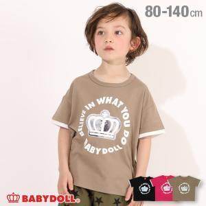 ベビードール BABYDOLL 子供服 Tシャツ 王冠 タイダイ 貼付け 4981K キッズ 男の子 女の子|babydoll-y