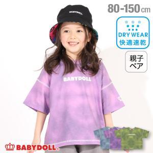 ベビードール BABYDOLL 子供服 Tシャツ ロゴタイダイ 親子お揃い 4982K キッズ 男の子 女の子|babydoll-y