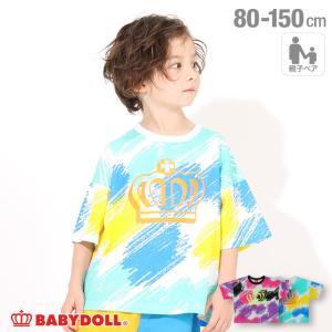 ベビードール BABYDOLL 子供服 Tシャツ ラクガキ柄 王冠ロゴ 親子お揃い 4983K キッズ 男の子 女の子|babydoll-y