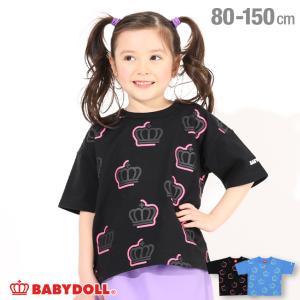 ベビードール BABYDOLL 子供服 Tシャツ ネオンライン 王冠 4986K キッズ 男の子 女の子|babydoll-y