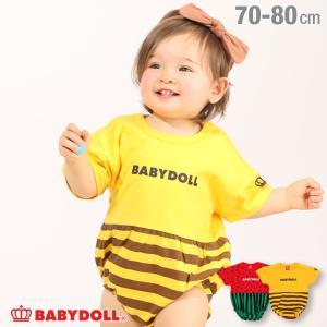 ベビードール BABYDOLL 子供服 ロンパース なりきり 4987B ベビーサイズ 男の子 女の子|babydoll-y