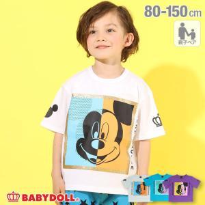 ベビードール BABYDOLL 子供服 ショートパンツ カラー切替 4988K キッズ 男の子 女の子|babydoll-y