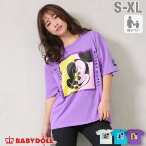 ベビードール BABYDOLL 子供服 ディズニー Tシャツ マルチカラー 親子お揃い 4989A 大人 レディース メンズ DISNEY|babydoll-y