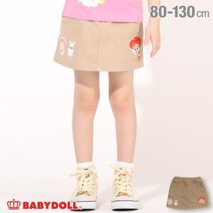 ベビードール BABYDOLL 子供服 ディズニー スカート ビットマップ キャラ 4994K キッズ 女の子 DISNEY|babydoll-y