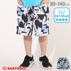 ベビードール BABYDOLL 子供服 ディズニー ハーフパンツ ジオメトリック柄 4998K キッズ 男の子 女の子 DISNEY|babydoll-y