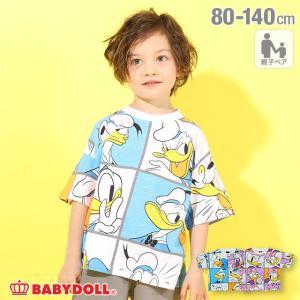 ベビードール BABYDOLL 子供服 ディズニー Tシャツ キャラ 総柄 親子お揃い 5000K キッズ 男の子 女の子 DISNEY|babydoll-y