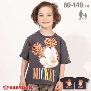 ベビードール BABYDOLL 子供服 ディズニー Tシャツ キャラヒョウ柄 親子お揃い 5002K キッズ 男の子 女の子 DISNEY|babydoll-y