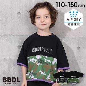 ベビードール BABYDOLL 子供服 BBDL Tシャツ 総柄切替 5006K キッズ 男の子 女の子|babydoll-y
