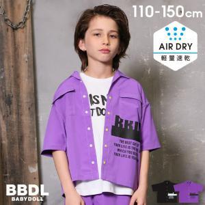 ベビードール BABYDOLL 子供服 BBDL シャツ ロゴ アンダーライン 5009K (ボトム別売) キッズ 男の子 女の子|babydoll-y