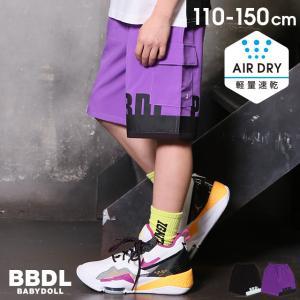 ベビードール BABYDOLL 子供服 BBDL ハーフパンツ ロゴ アンダーライン 5010K (トップス別売) キッズ 男の子 女の子|babydoll-y