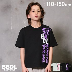 50%OFF SALE ベビードール BABYDOLL 子供服 BBDL Tシャツ メッセージ 5013K キッズ 男の子 女の子 babydoll-y