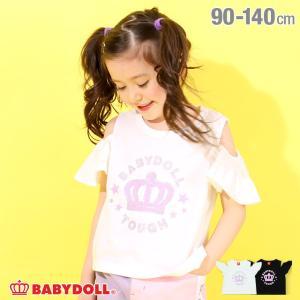 ベビードール BABYDOLL 子供服 袖スリット Tシャツ 5021K キッズ 男の子 女の子|babydoll-y