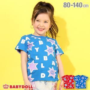 ベビードール BABYDOLL 子供服 Tシャツ 星 王冠ロゴ 総柄 5022K キッズ 男の子 女の子|babydoll-y