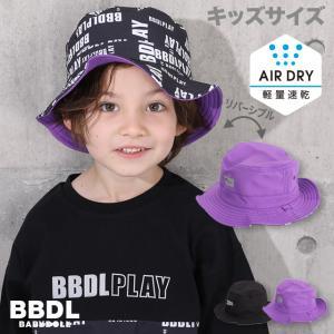 ベビードール BABYDOLL 子供服 BBDL ハット ナイロン 5026 キッズ 男の子 女の子|babydoll-y