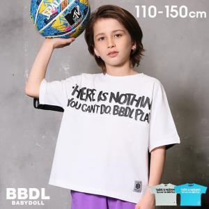 50%OFF SALE ベビードール BABYDOLL 子供服 BBDL Tシャツ メッセージ 切り替え 5027K キッズ 男の子 女の子 babydoll-y