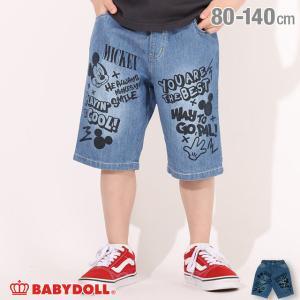 ベビードール BABYDOLL 子供服 ディズニー ハーフパンツ キャラクター デニム 5028K キッズ 男の子 女の子 DISNEY|babydoll-y