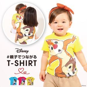 ベビードール BABYDOLL 子供服 ディズニー Tシャツ キャラ つながる 親子お揃い 5029K キッズ 男の子 女の子 DISNEY|babydoll-y