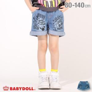 ベビードール BABYDOLL 子供服 ディズニー ショートパンツ キャラクター デニム 5030K キッズ 男の子 女の子 DISNEY|babydoll-y