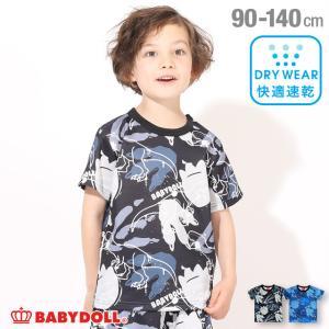ベビードール BABYDOLL 子供服 Tシャツ ダイナソー総柄 5034K (ボトム別売) キッズ 男の子 女の子|babydoll-y