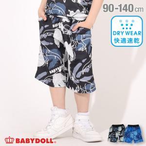 ベビードール BABYDOLL 子供服 ハーフパンツ ダイナソー総柄 5035K (トップス別売) キッズ 男の子 女の子|babydoll-y