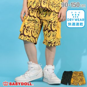 ベビードール BABYDOLL 子供服 ハーフパンツ ロゴペイント柄 5037K (トップス別売) キッズ 男の子 女の子|babydoll-y