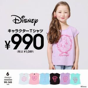 ベビードール BABYDOLL 子供服 税抜990円 ディズニー Tシャツ 5063K キッズ 男の子 女の子 DISNEY|babydoll-y