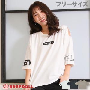 ベビードール BABYDOLL 子供服 Tシャツ 肩あき 5068A 大人 レディース babydoll-y