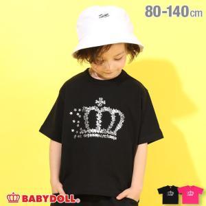 ベビードール BABYDOLL 子供服 Tシャツ メタル王冠 プリント 5107K (ボトム別売) キッズ 男の子 女の子 babydoll-y