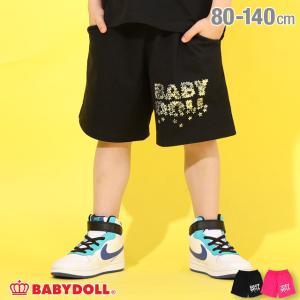 ベビードール BABYDOLL 子供服 ハーフパンツ メタル星柄 5108K (トップス別売) キッズ 男の子 女の子 30v babydoll-y