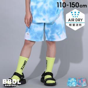 ベビードール BABYDOLL 子供服 BBDL ハーフパンツ タイダイドライ 5109K (トップス別売)  キッズ 男の子 女の子 30v babydoll-y