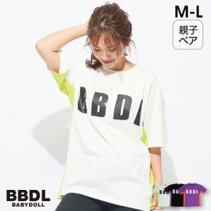 ベビードール BABYDOLL 子供服 BBDL Tシャツ サイドメッシュ 親子お揃い 5110A 大人 レディース メンズ|babydoll-y