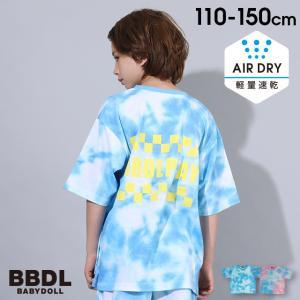 ベビードール BABYDOLL 子供服 BBDL Tシャツ タイダイドライ 5111K (ボトム別売)  キッズ 男の子 女の子 babydoll-y