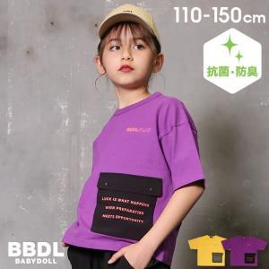 50%OFF SALE ベビードール BABYDOLL 子供服 BBDL Tシャツ ロゴメッセージ 抗菌 5112K  キッズ 男の子 女の子 babydoll-y