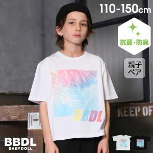 ベビードール BABYDOLL 子供服 BBDL Tシャツ フロントプリント 抗菌 親子お揃い 5113K (ボトム別売)  キッズ 男の子 女の子|babydoll-y