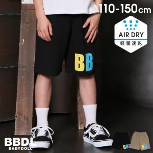 ベビードール BABYDOLL 子供服 BBDL ハーフパンツ メッシュ 5114K (トップス別売)  キッズ 男の子 女の子 30v babydoll-y